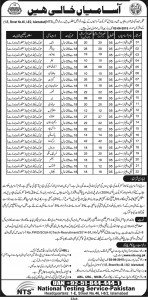 family welfare assistant