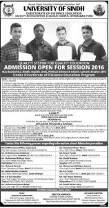 uos 2016 admissions