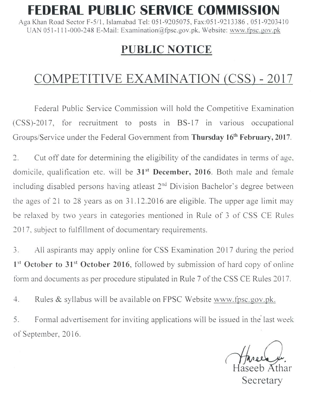 CSS 2017 Competitive Examination Schedule