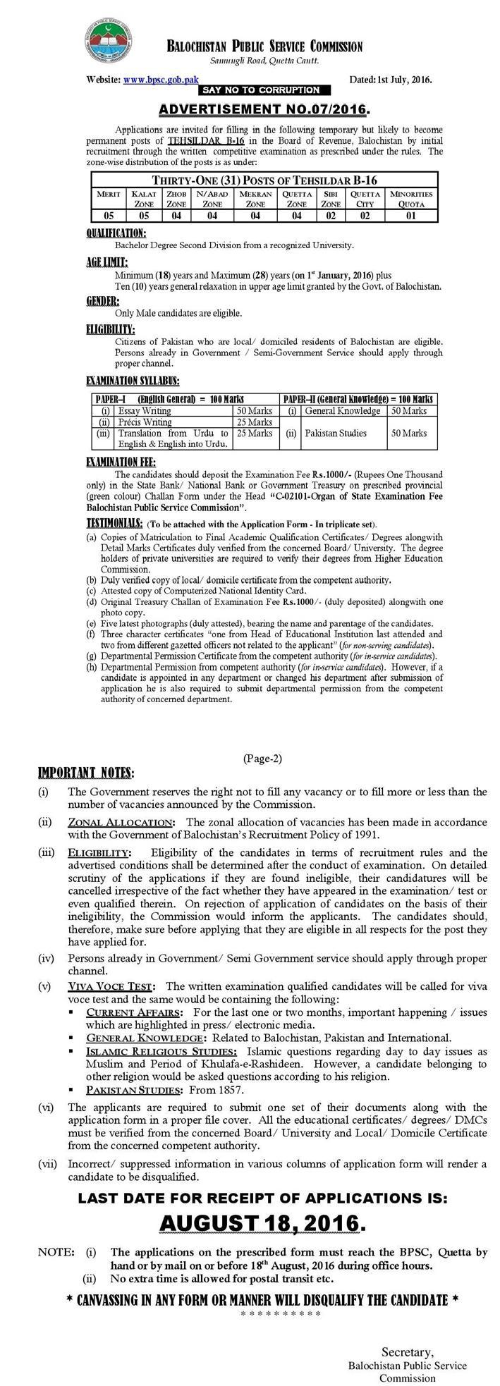 BPSC Advertisement No 7-2016 Tehsildar Jobs Written Test Syllabus