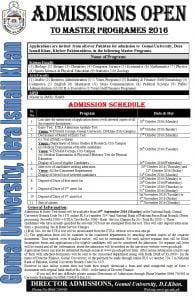 gu-admissions-2017