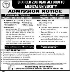 szabmu-admissions-2017