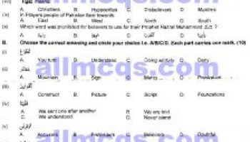 2nd Year Inter Part-2 FA Sociology MCQs Past Papers Notes