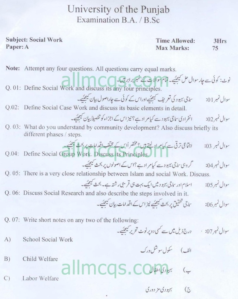 University of the Punjab Lahore BA BSc Social Work Past Papers A and B