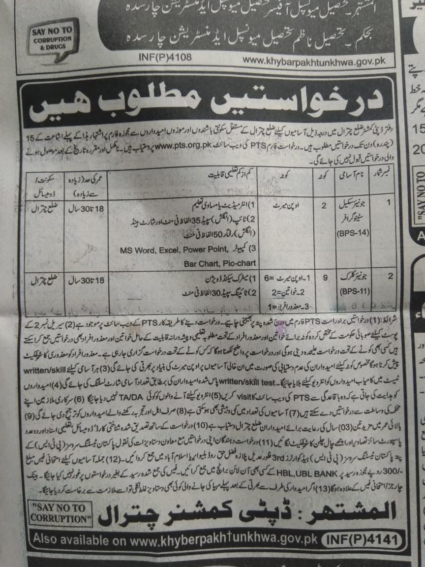 Deputy Commissioner Chitral Junior Clerk Steno Jobs PTS