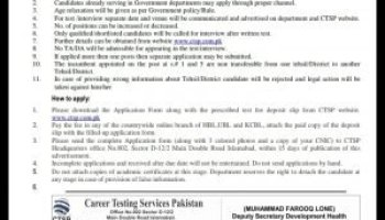 Career Testing Services Pakistan CTSP Jobs MCQs Test
