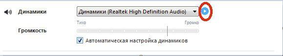 nastroyka-sk-8-579x116.jpg