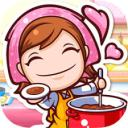 COOKING MAMA Let's Cook! Mod 1.37.1 Apk [Unlimited Money]