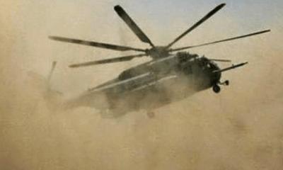 Nigerian Air force crash