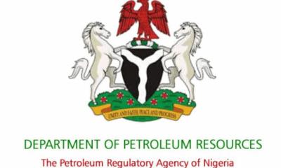 DPR Nigeria logo