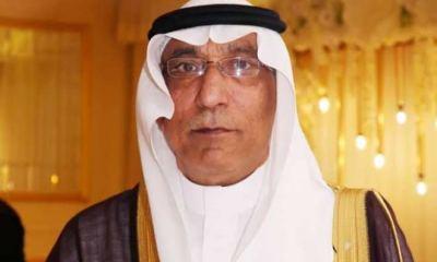 Adnan Mahmoud Bostaji
