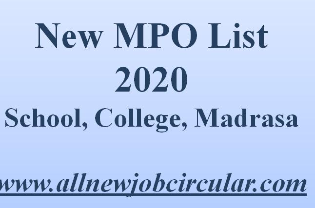 new mpo list 2020 2019