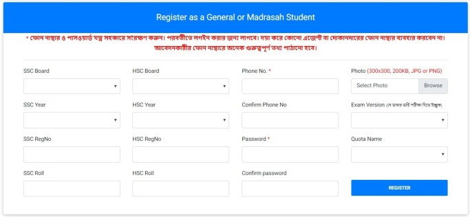Register as a General or Madrasah Student
