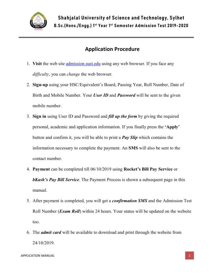 Sust Admission Test Result 2019