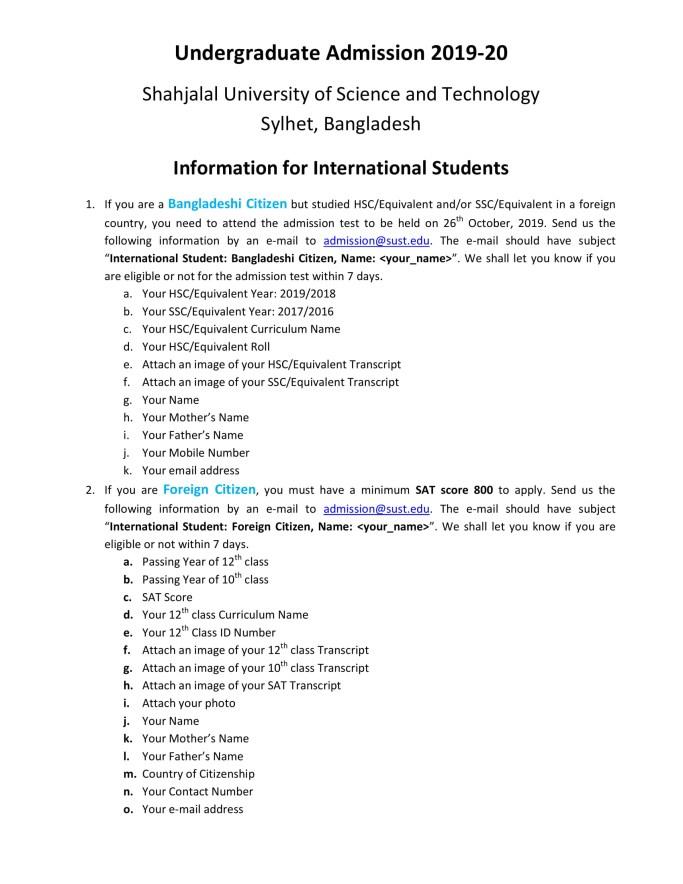 sust admission circular 2019.JPG