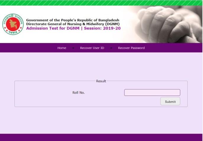 nursing admission number