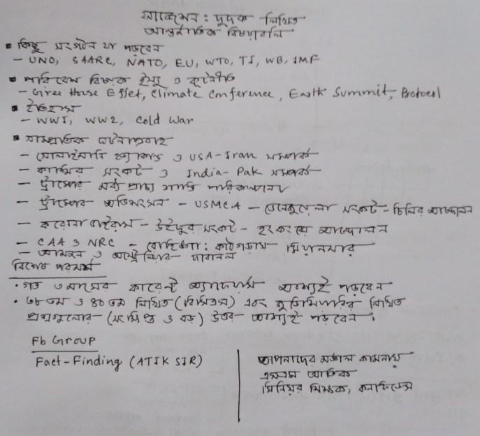 Dudok Assistant Director Exam Question