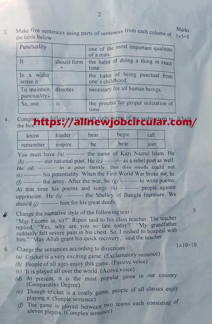ssc english 2nd question paper solution jpg