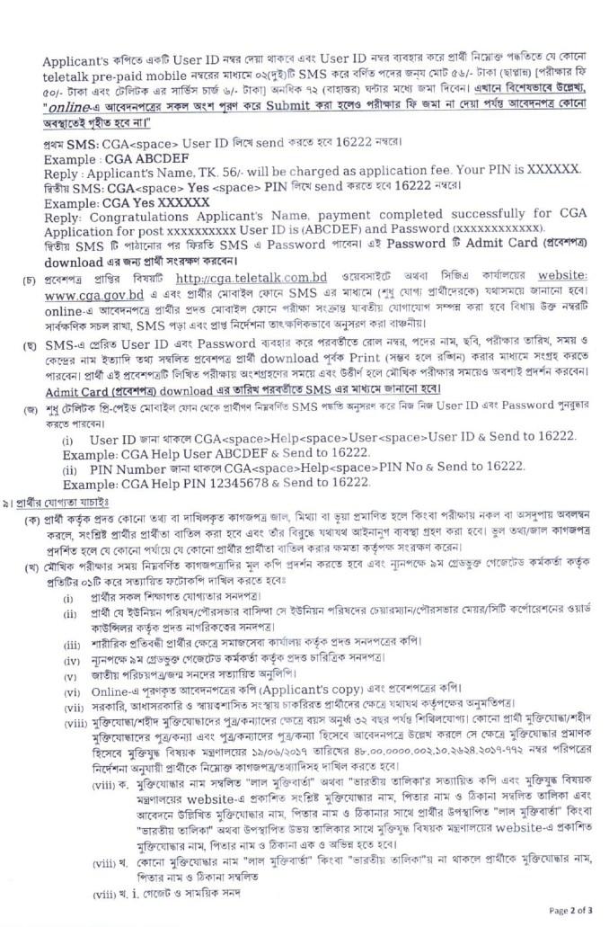 CGA Office Assistant (Sohayok) Circular Download