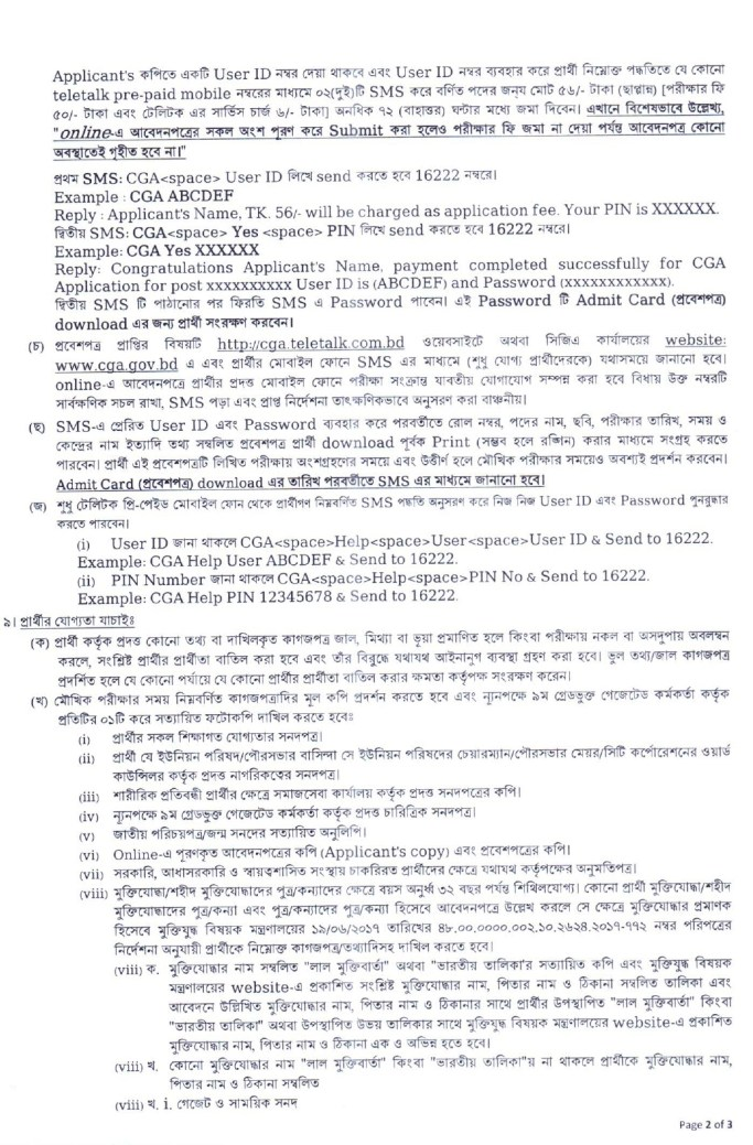 CGA Office Assistant (Sohayok) Circular Download