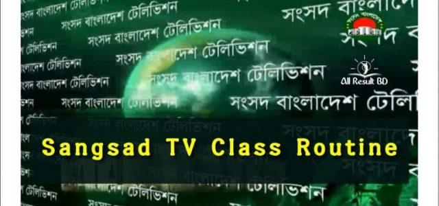 Sangsad TV Class live