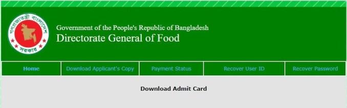 dgfood.teletalk.com.bd admit card download  Make your DGfood