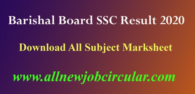 Barishal Board SSC Parikkha Result 2020