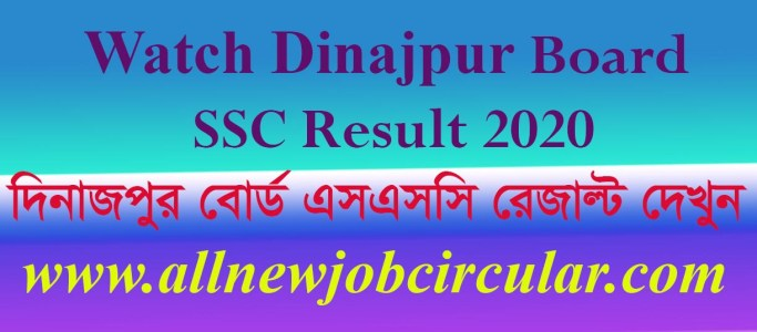 SSC Result 2020 for Dinajpur Board Students