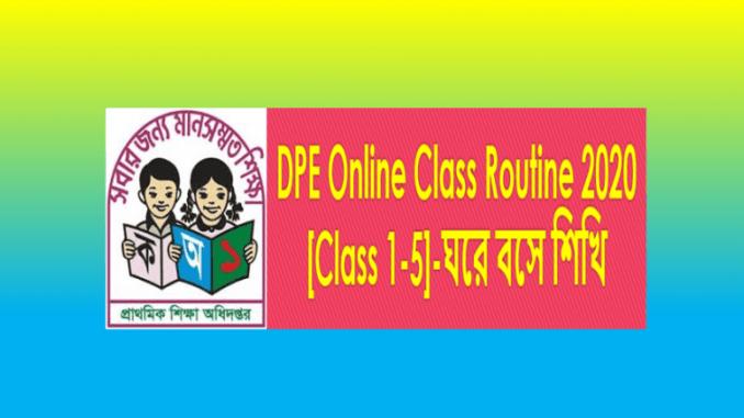 dpe live class routine class five