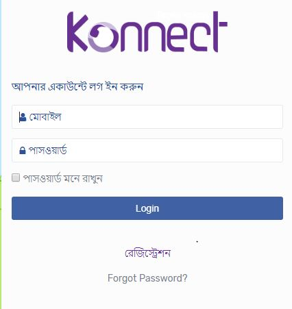 kishore batyaon sign in log in