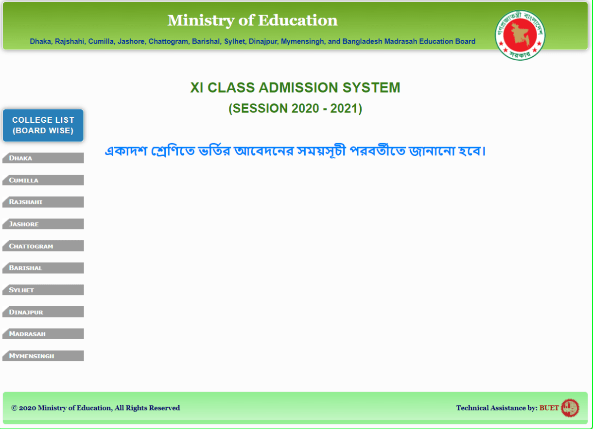 xi admission for college hsc 2020
