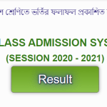 XI College Admission Result 2020