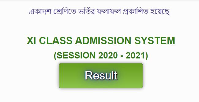XI College Admission Result 2020
