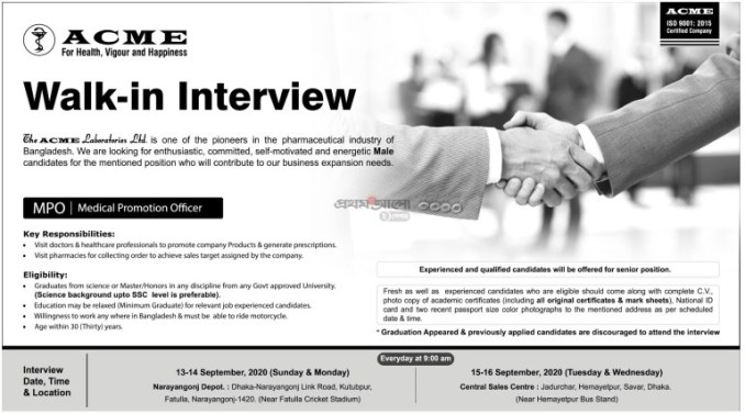ACME Laboratories Ltd job Circular 2020