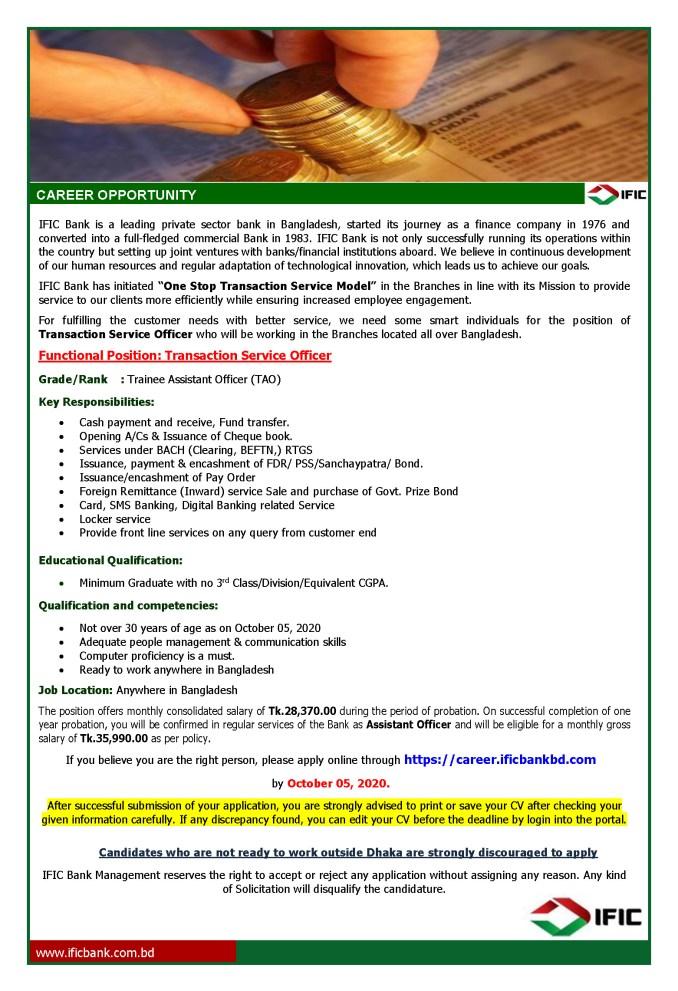 IFIC Bank Job Circular 2020 Apply Online