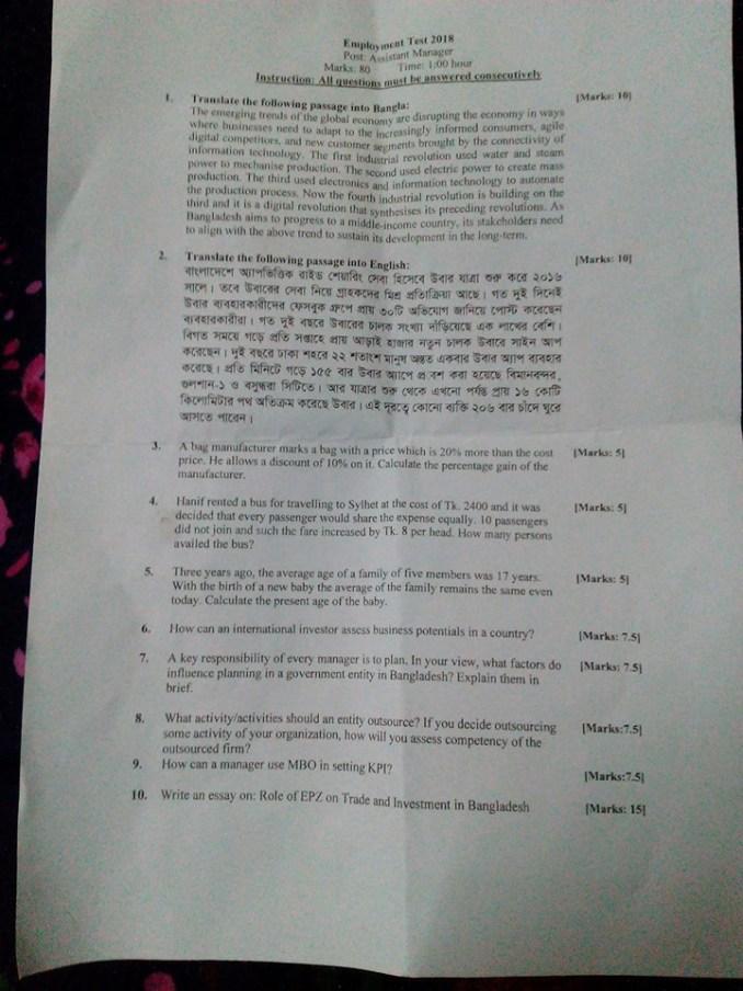 BEZA Written Exam Question 2020
