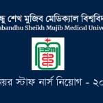 bsmmu senior staff nurse result 2020