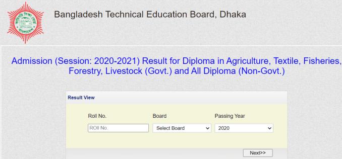 diploma admission engineering result 2020