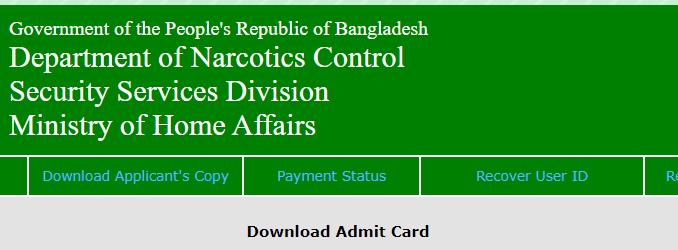 dnc admit card download