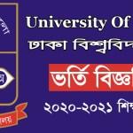 dhaka university admission 2020