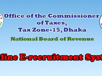 tax15.teletalk.com.bd apply 2020