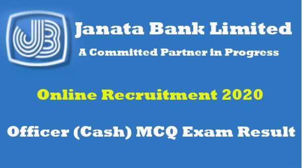 janata bank cash officer exam mcq result