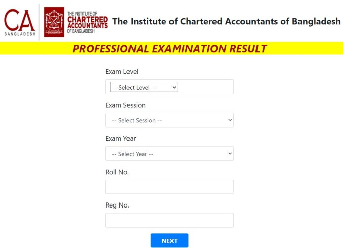 ICAB Exam Result 2020