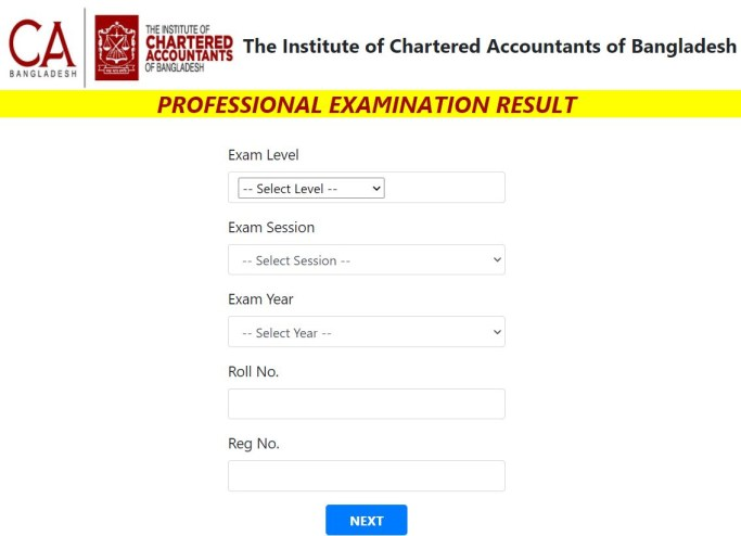 ICAB Exam Result 2020