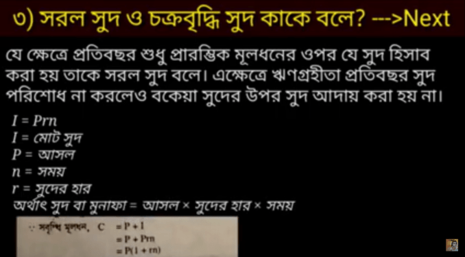 hsc bm mathematics and Statistics assignment 1