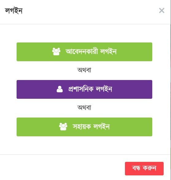 eksheba gov bd log in