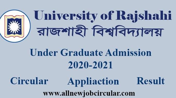 rajshahi university admission apply