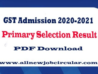 gst primary selection result