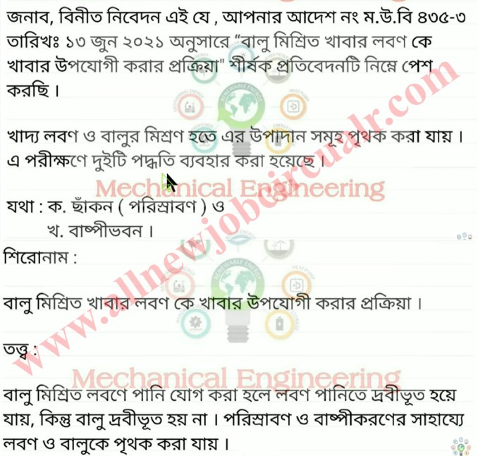 Class 9 chemistry 7th Week Assignment 2021 answer
