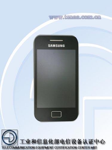 Смартфон Samsung S5830 - это Samsung Galaxy S Mini?   allo ...